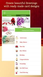 greeting card maker greeting card maker alternatives and similar apps alternativeto net