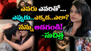 real story behind suchi leaks private pictures of celebrities