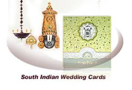 indian wedding card invitation south indian wedding cards south indian wedding invitations