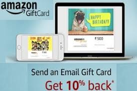 shoppers stop gift card 10 get 10 cashback on email gift cards fayde ka sauda