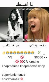 Arabic Meme - 25 best memes about arab money arab money memes