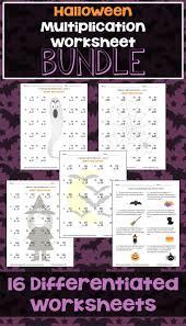 printable halloween math worksheets halloween multiplication worksheet bundle 3 levels plus word
