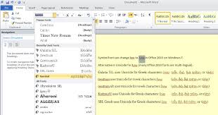 greek fonts in word 2010 logos bible software forums