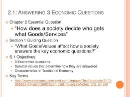 ppt ch 2 economic systems powerpoint presentation id 531727
