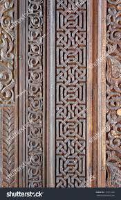 geometric wood sculpture wood carving differences geometry pattern stock photo 131871038