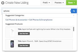 free ebay auction templates free ebay templates ebay lister image hosting and marketing