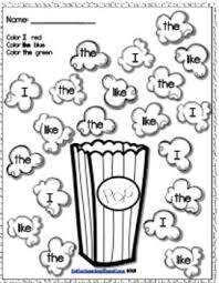best 25 popcorn words ideas on pinterest kindergarten sight