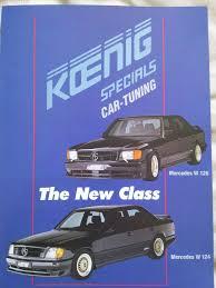 93 best mez images on pinterest mercedes benz car and automobile