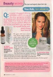 Makeup Emk emk skin care