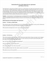 Earth Contact Home Plans Home Sample Birth Plan Template Water Birth Plan Templatewaterhome
