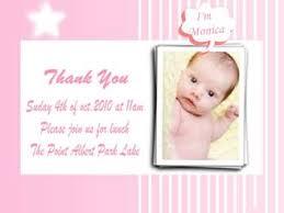 how to make new born baby s invitation card