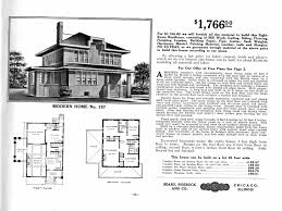 sears home model no 157 1 521 to 1 866 house plans