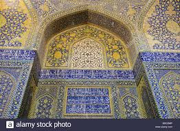 Masjid E Imam Shah Moschee Unesco Weltkulturerbe Isfahan Colorful Faience Tiles In The Central Prayer Of Shah Or Imam