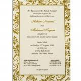 walima invitation cards shafiq press wedding cards