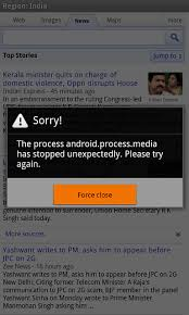 unfortunately the process android process media has stopped problem in process android process media has stopped blackberry