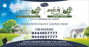 almco properties dtcp approved plots