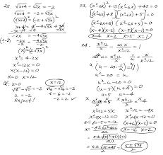 13 best images of basic college math worksheets college algebra