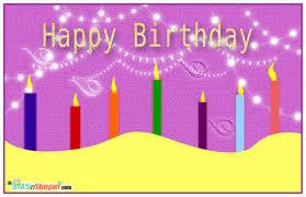 ovnoqaceb happy birthday greetings animation