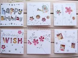 how to design a greeting card wblqual com