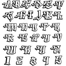 lettres de l alphabet à colorier az coloriage