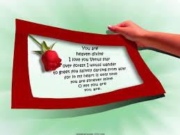 happy valentines day special romantic poems 2017