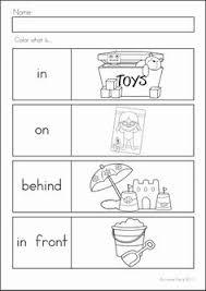 8 best images of math position worksheets preschool shape