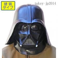 darth vader halloween costume ems shipping star wars darth vader high quality mask hardness ver