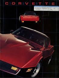 1981 corvette production numbers 1981 c3 corvette guide overview specs vin info