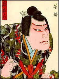 kabuki history themes famous plays and costumes facts and details