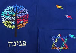 siddur covers personalized gifts hebrew embroidered and so much more