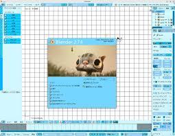 tutorial for blender 2 74 pmd editor blender theme mesh plugin by yowafan on deviantart