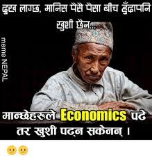 Economics Meme - 25 best memes about economics meme economics memes