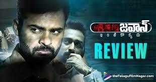 jawaan movie review jawaan telugu movie review u0026 rating telugu