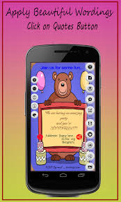 Lohri Invitation Cards Party Invitation Card Maker Android Apps On Google Play