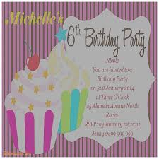 birthday cards awesome birthday invitation card maker online free