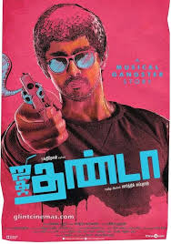 passion for movies jigarthanda genre breaking genuine attempt