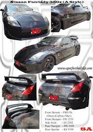 nissan almera impul bodykit a perfect motor sport specialised in fibre glass moulding