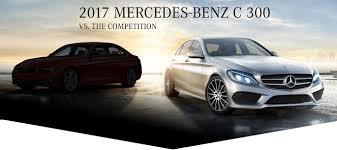 lexus vs mercedes c300 compare the 2017 mercedes benz c300 sedan near long branch nj