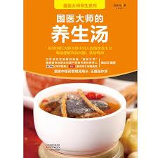 jeux de cuisine gratuit pour gar輟n 100 images amazon fr 胡雪岩