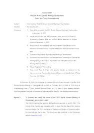 meeting invitation letter example free printable invitation design