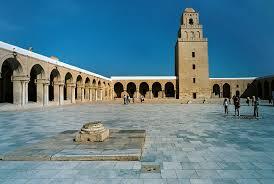 Aiz Bad Honnef Liportal Tunesien Geschichte U0026 Staat Das