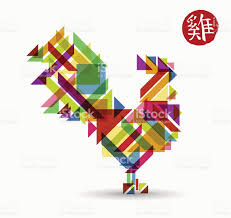 year of rooster abstract color design stock vector