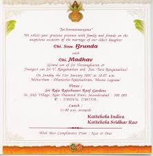 marriage invitation sle wedding invitation sle in style by modernstork