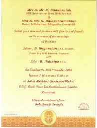 invitation for marriage wedding invitation wording on behalf of inspirational