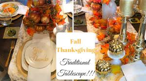 fall thanksgiving tablescape 2017 traditional dollar tree