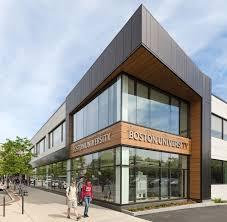 Spite House Boston by Boston University U0027s Engineering U0026 Product Innovation Center Epic
