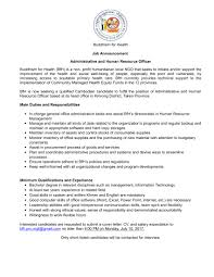 job announcement buddhism for health