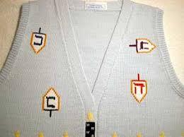hanukkah vest sweaters christmas and hannukah sweater designs