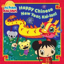 ni hao kai lan images happy chinese kai lan wallpaper