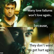 Failure Meme - tamil movies love love failure quotes 2017 gethu cinema